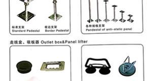 北京静电地板 全钢防静电地板产品的优势有哪些?
