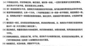 北京静电地板 静电地板行业的发展